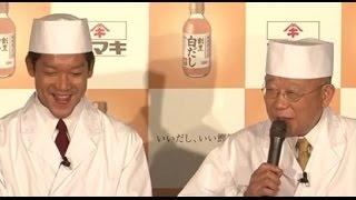 2014年10月2日 落語家の笑福亭鶴瓶さんと俳優の駿河太郎さんがヤマキ「...
