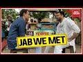 Tejashwi Yadav Exclusive On Winning Lok Sabha Elections 2019 | Jab We Met With Rahul Kanwal