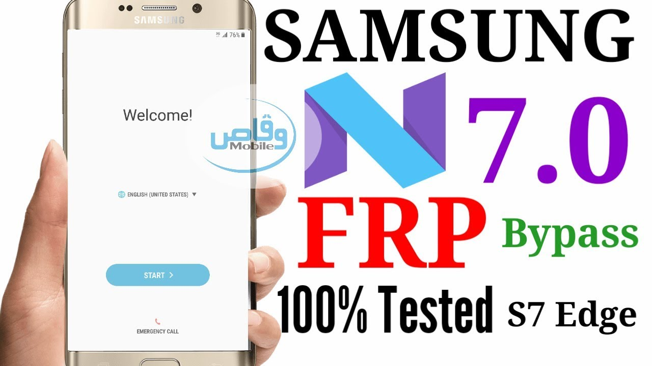 Samsung S7 Edge Nougat 7 0 Frp bypass 100% Working by waqas mobile by waqas  mobile