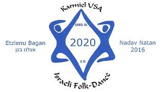 Karmiel USA 2020 - Etzlenu Bagan