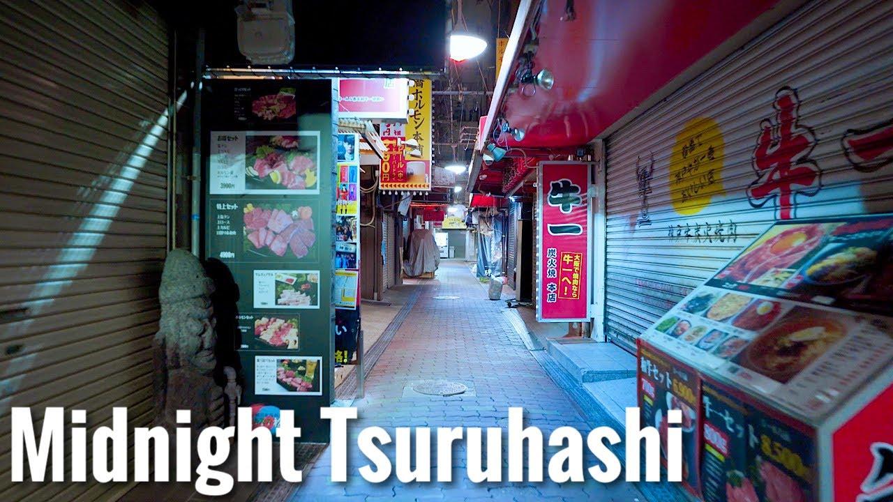真夜中の鶴橋を深夜徘徊 Sony A7C Midnight Osaka - Tsuruhashi 4K Japan