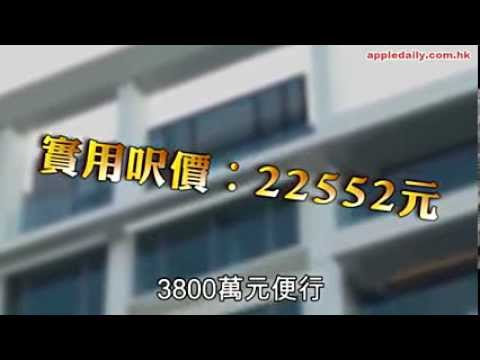 地產經紀的受託責任 The fiduciary duty of a real estate agent
