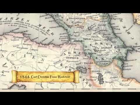 Армения в Исторических Картах