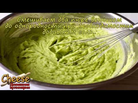Пюре из брокколи и картофеля