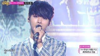 음악중심 - VIXX - Thank you for my love, 빅스 - 태어나줘서 고마워, Music Core 20140111