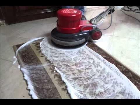 جهاز تنظيف الكنب والموكيت بجدة