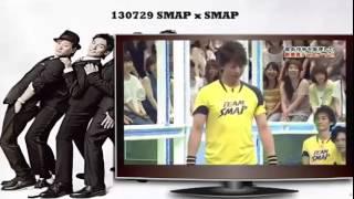 SMAPxSMAP 130729 - Guest Stars Kitagawa Keiko, Ranju Tomu, Ishiguro...