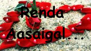 Kaaka Kaaka - Ondra Rendra Lyrics