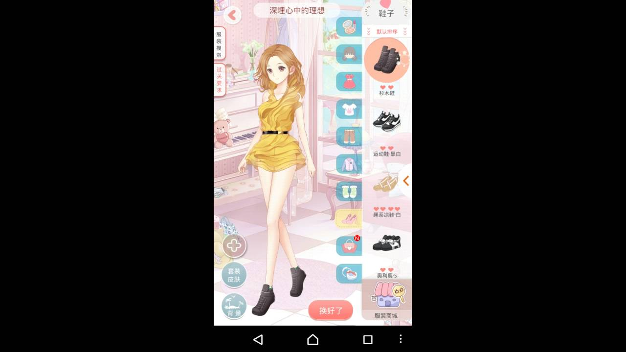 Lucky patcher apk xdating
