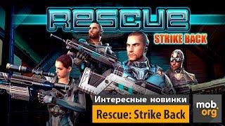 Интересные Андроид игры: Rescue Strike Back