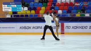 Первенство г Москвы по фигурному катанию на коньках День 3