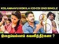 Kalyaana Vayasu - Kolamaavu Kokila (CoCo) Review By SRK | Nayanthara | Anirudh Ravichander