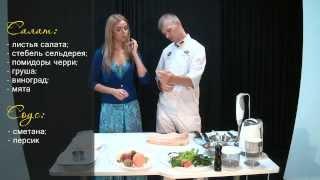 Холостяцкая кухня: необычный салат. Robinzon.TV