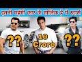 Most Expensive Car Of Bollywood Actors   Amitabh Bachchan, Aamir Khan, Shahrukh Khan, Salman Khan