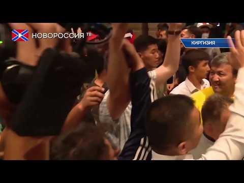 "Лента новостей на ""Новороссия ТВ"" в 13:00 - 8 августа 2019 года"