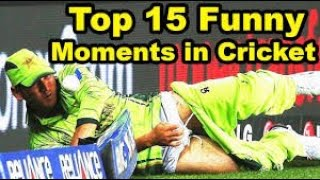 Funniest Cricket Moments Ever in 2020