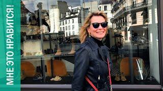 Париж! Гид от Юлии Высоцкой, французское кино, десерты и изучение языка | Мне это нравится! #25 (6+)
