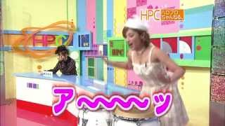 Download HPC ハロプロ!ちゃんねる。 #8 070311 MP3 song and Music Video