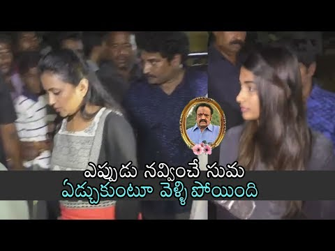 Anchor Suma First Time Gets Emotional |...