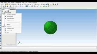 Как изменить цвет детали в компас 3D