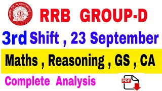 RRB GROUP-D 2018 Exam Review of 23rd September || 3rd Shift का पेपर Analysis || PDF के साथ||
