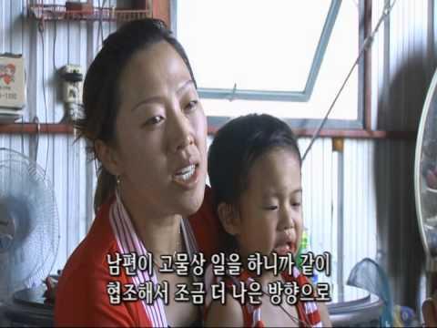 [다큐클래식] 휴먼스토리 레인보우 9회-신세대 고물상, 이석수/Human Story Rainbow #9-junk shop 'Seoksu resources'