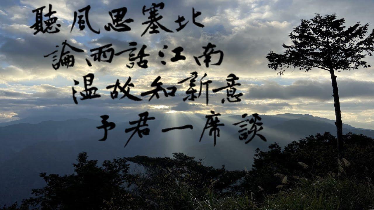 【書齋夜話】207:惡法沒有嚇住香港人民,新的較量開始了(2020-7-1)