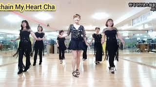 Unchain My Heart Cha - Line Da…