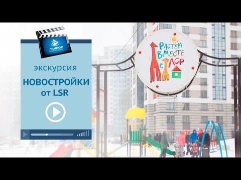Комендантский проспект. Видео обзор. Новостройки Санкт-Петербурга и Ленинградской области