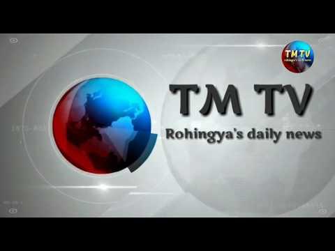 TM TV rohingya's daily news   21  \  04  \  2018  saturday