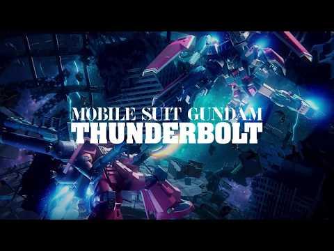 Gundam Versus: MS Gundam Thunderbolt | Character Trailer