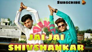 War - Jai Jai Shivshankar Dance | Beginners Choreography | Hrithik Roshan Tiger Shroff | Ashish Sen