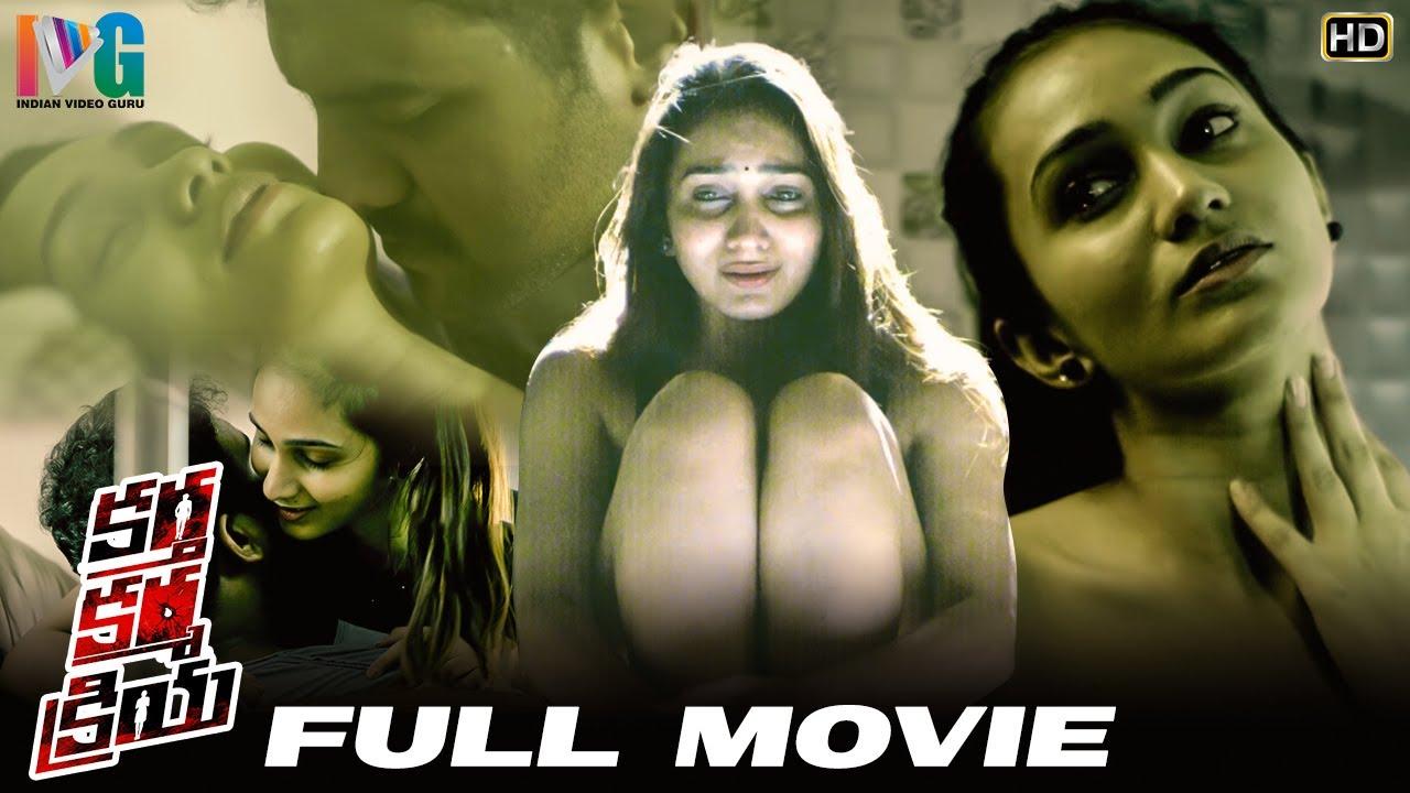 Download Kartha Karma Kriya 2021 Latest Telugu Full Movie 4K | Vasant Sameer | Ravi Varma | Sahar Afsha