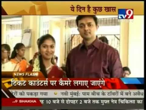 DipAmit Court Marriage at Thane on 11-11-11 @ 1255pm