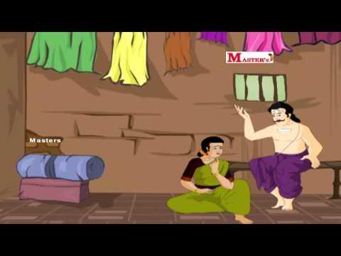 விக்கிரமாதித்தன் கதைகள் - சிவபெருமான் சொன்ன புதிர் கதைகள் (Vikramadhithan Kathaigal)