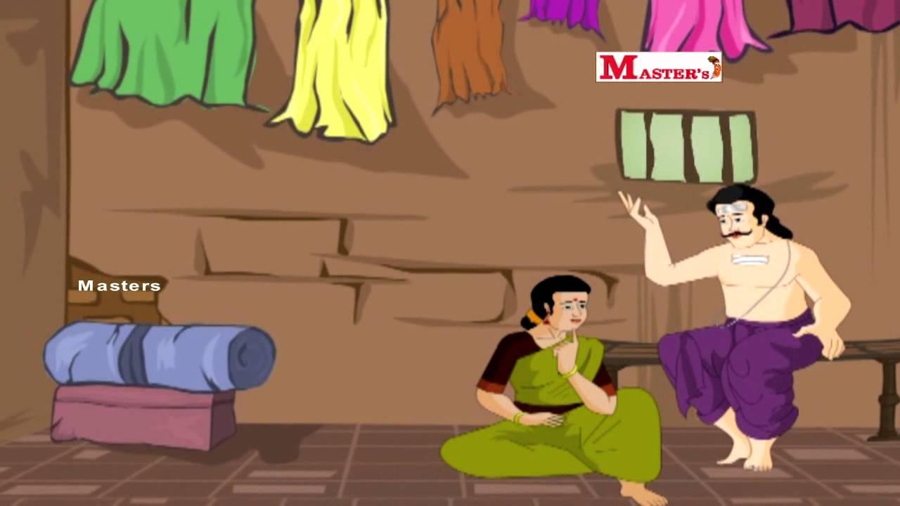 Vikramadithyan Story Tamil Pdf