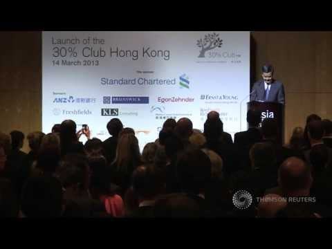 The Womens Foundation launches the 30% Club in Hong Kong