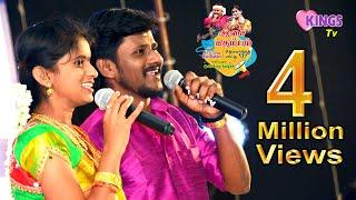 Thindukallu thindukallu song by senthil Ganesh and Rajalakshmi