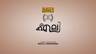 Award Winning Shortfilm
