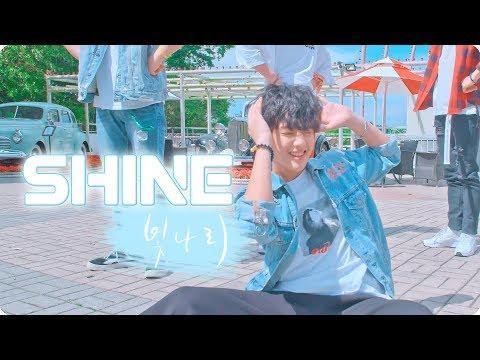 (with 연습생) 펜타곤 PENTAGON - 빛나리 SHINE | 커버댄스 DANCE COVER [AB Project]