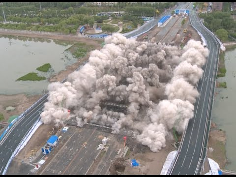 Ziyou Bridge Conducts Controlled Explosion in China's Jilin