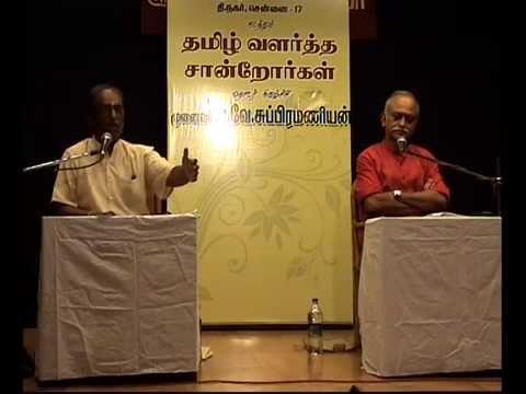 Thamizh Valartha Saandrorgal - Conversation with Dr Va.Ve.Su. on Kothamangalam Subbu