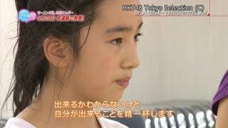 2011.09.17 ON AIR (東京) 【出演】 <モーニング娘。10期メンバー『...