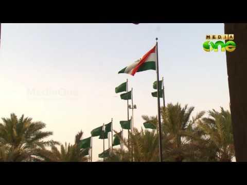 Riyadh indian embassy up their services