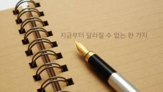 김범수 - 끝사랑  [가사]