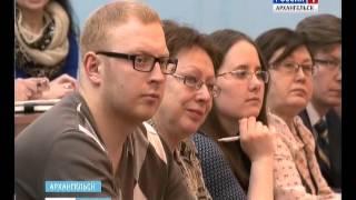26 молодых руководителей Поморья зачислены в Президентскую программу