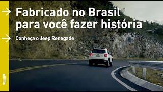 Jeep Renegade – Chegou thumbnail