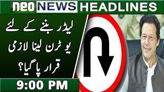 Neo News Headlines | 9:00 PM | 16 November 2018