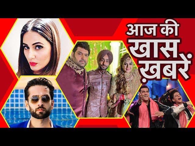 Hina Khan ने Po*n देखने पर  दिया Reaction, ISHQBAAZ में होगी Nakuul Mehta की धमाकेदार एंट्री