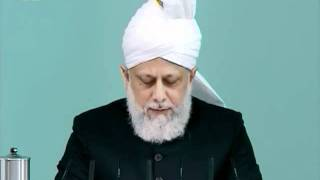 khaleefa tul masih khamis Faith inspiring stories of new converts to Islam Ahmadiyya clip2